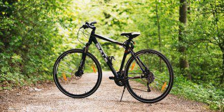 Велосипед изобретение