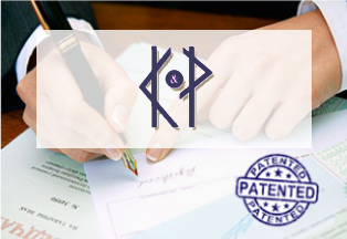 Изображение Статьи патентный поверенный, авторское право, регистрация торговой марки, недобросовестная конкуренция