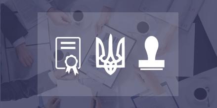 Изображение Патентование изобретения в Украине