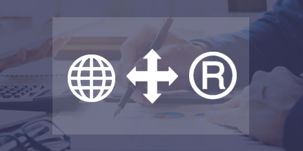 Регистрация брендов за рубежом